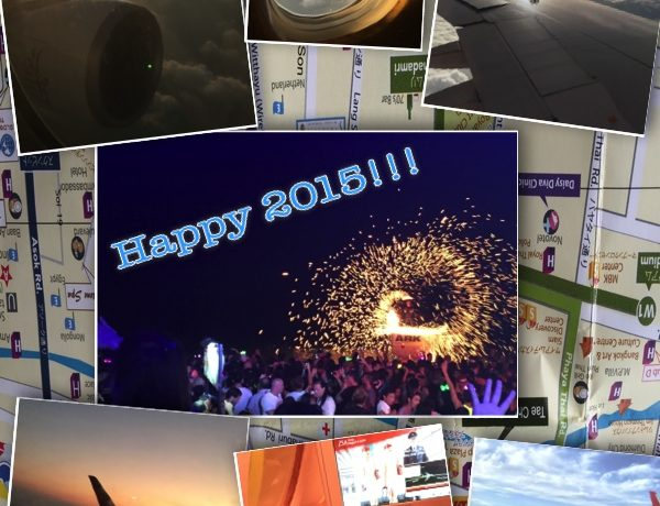 Forever Wanderlust…in 2015 even more…Happy New Year!!