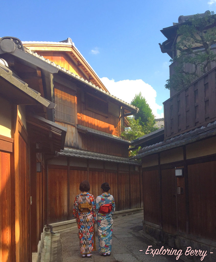 Walking along the streets of Old Kyoto