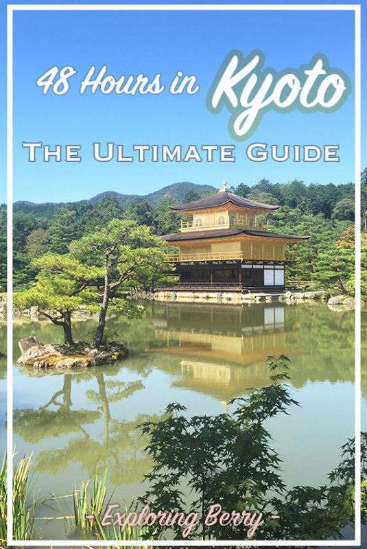 The ultimate mini city guide for a weekend in Kyoto: what to do in 48 hours, how to move around Kyoto, walking itineraries and much more.